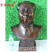 65 Cm Chinese Red Revolution Great Man Chairman Mao Zedong Bronze Bust Statues