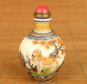 Unique Chinese Old Coloured Glass Hand Painting Dog Snuff Bottle Decoration