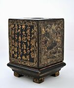 19c Chinese Gilt Lacquer Wood Box Large Scholar Seal Chop Chirography And Figure