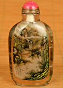 Hair Crystal Breezes Are Still Sleeping The Deep And Quiet Valley Snuff Bottle