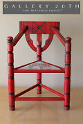 Epic Chinese Ming Dynasty Style Triangle Palace Arm Chair Vtg 20th Retro Red