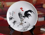 27 Cm Chinese White Glaze Dehua Porcelain Pottery Cock Rooster Plate Dish Tray