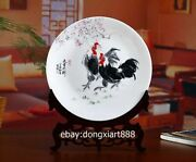 39 Cm China White Glaze Dehua Porcelain Pottery Two Cock Rooster Plate Dish Tray