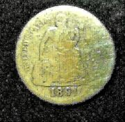 1891 Seated Liberty Dime W/ Weight Standard Of Var. 5 Last Full Year Minted