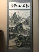 Antique Chinese Hanging Scroll, 21 1/4 X 46 3/4 Image 25 1/4 X 73 Scroll