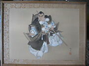 Japanese Samurai Original Painting On Silk With Wooden Framed Signed By 觀風