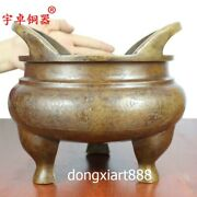 22 Cm Chinese Bronze Ancient Peasant Plough Incense Burners Censer Incensory