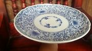 Chinese Blue And White Perfect Large Chinese Porcelain Size 31 Cm