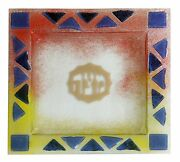 Passover Unique Square Glass Matzah Plate Blue Yellow And Red Colored From Israel