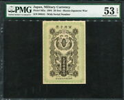 Japan 1904 Military Russia Japanese War 20 Senm2awith Serial Number Pmg 53
