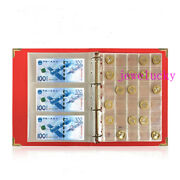 Folders Album Holders Banknotes Bills 300 Pockets + 420 Pockets Coin Collections