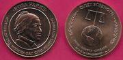 U.s.a Medal Bu Rosa Parks First Lady Of The Civil Rights Bronze Medal 1.5 Inch M