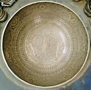 Big Singing Bowl Hand Beaten Feet Chakra Etched With Free Mallet