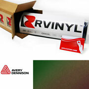 Avery Sw900 786-s Colorflow Satin Urban Jungle Supreme Wrapping Film Vinyl Roll