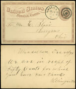 1875 Sc Ux3a, No Watermark, Massillon Oh Cds, Addressed To Bucyrus, Scv 775