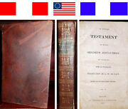 1810 Antique First American French New Testament Holy Bible 1611 King James 1612