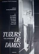The Ladykillers - Guiness / Sellers / Parker - Reissue Large French Movie Poster