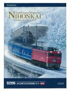 Tomix N Scale 92996 [limited] Series 24 Goodbye Sea Of Japan Set