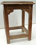 Antique Wooden Table Small Occasional /coffee / Display Stool Straight Legs