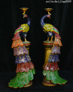 China Brass Cloisonne Fengshui Auspicious Peacock Candle Holder Candlestick Pair