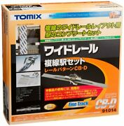 Tomix N Scale Wide Rail Double Track Station Set Cb-d 91014 Model Train Model