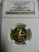 China 1989 1st 11th Asian Game Beijing Gold Proof Ngc Pf 69 Uc