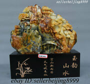 China Natural Xiuyan Jade Hand Carve Fengshui Wealth Mountain Pine Tree Statue