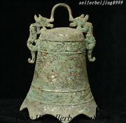 10andrdquocollection China Bronze Gilt Dynasty Palace Fengshui Dragon Bell Clock Statue