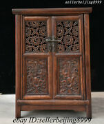 Archaistic Huang Huali Wood Carved Dragon Ball Flower Cupboard Cabinet Locker