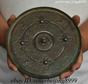 Collect Old Chinese Dynasty Copper Flower Beast Bronze Mirror Town Plate Statue