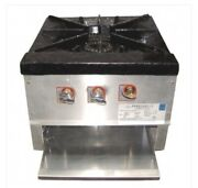 Owst-18 2 Control Gas Candy Stove, Stock Range, Available In Nat Or Lp Gas