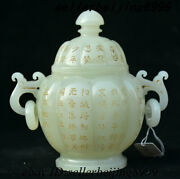 Antique Chinese Xinjiang Hetain Jade Carving Ancient Works Incense Burner Censer