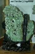 China Natural Stone Jade Carving Plum Blossom Flower Tree Bamboo Ornament Statue