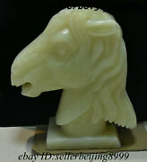 Chinese 100 Jade Stone Carving Fengshui 12 Zodiac Year Animal Horse Head Statue