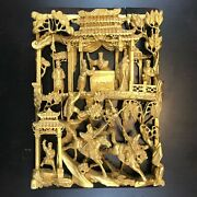 Antique Chinese Temple Wood Carving Panel With Gold Gilt, 12.5 X 9 X 1.75