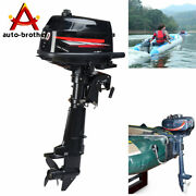 6hp Heavy Duty Outboard Motor Boat Engine W/water Cooling System 2 Stroke
