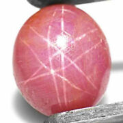 Vietnam Star Ruby 17.20 Cts Natural Untreated Orangish Pink Oval