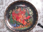 1988 Bradex Tianex Russian Legends Collectible Plate