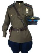 Wwii 1943 Soviet Military Officerand039s Air Force Uniform Red Army Set M43 And Hat