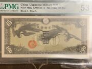 Chinese Japanese Militsry Wwii 1945 100 Yen Paper Money Collectible Pmg