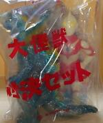 Japan M-1go Toy Ultraman G.i.d Body And Jirass Painted Amazing Vinyl Figures Set