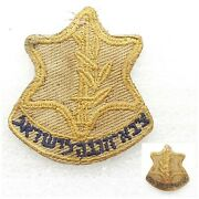 Israel Idf Old And Obsolete First 1948 Hat Badge Cloth Pin Badge Insignia