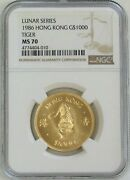 1986 Gold Hong Kong 1000 Lunar Year Of The Tiger Coin Ngc Mint State 70