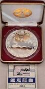 1989 Silver China 50 Yuan Proof Snake 5oz Only 1000 Minted Box And Coa