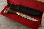 Craft Forged Collectible Authorand039s Tactical Forged Steel Knife Grizzly