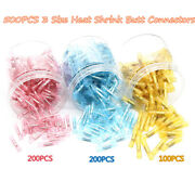 500x 22-10 Awg Heat Shrink Sleeve Electrical Cable Wire Crimp Connector Terminal
