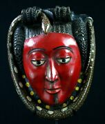 Art African - Antique Mask Baoulandeacute In Dog Tag And Grandma Wata On Base - 45 Cms