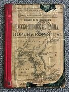 Rare Koreanjoseon History Of The Russo- Japanese War Pocket Booklet. 1904