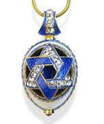 Star Of David Sterling Faberge Pendant Crystals Enamel Gold-plate 24 Chain