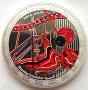 Oman 2016 Weaving Industries 1 Rial Silver Coinproof